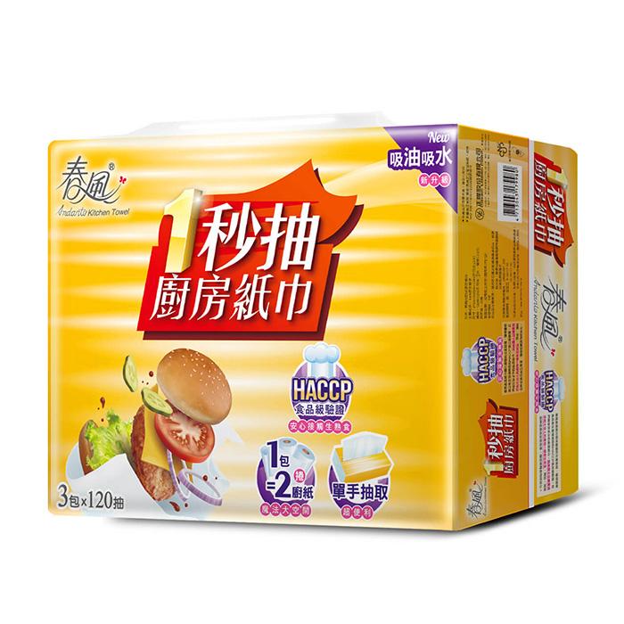 【春風】一秒抽取式廚房紙巾 120抽x3包/串