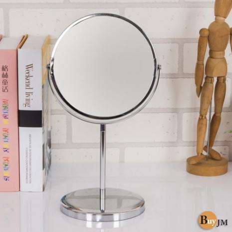 《BuyJM》薇亞2.5倍彩妝桌上鏡(雙面鏡)