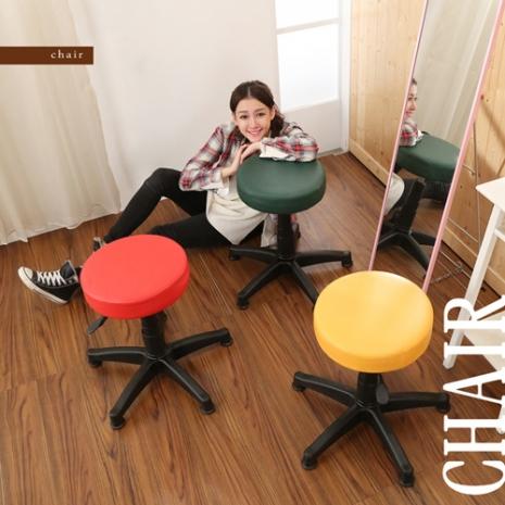 《BuyJM》皮面厚墊旋轉固定椅/美容椅/櫃檯椅/美甲椅黃色