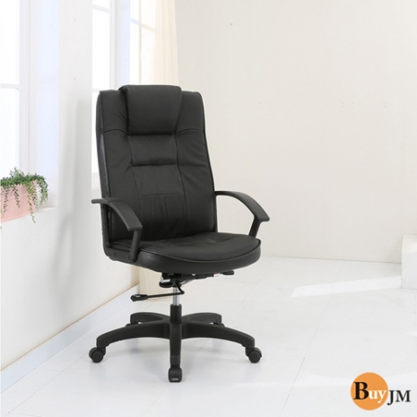 《BuyJM》牛皮高背辦公椅/主管椅/電腦椅