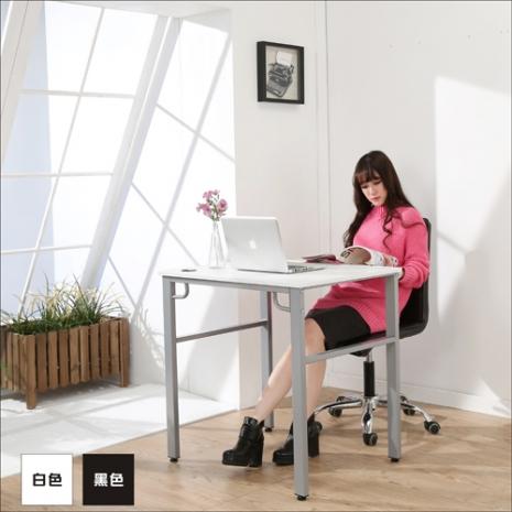 《BuyJM》環保低甲醛仿馬鞍皮面80公分穩重型工作桌/電腦桌二色可選黑色
