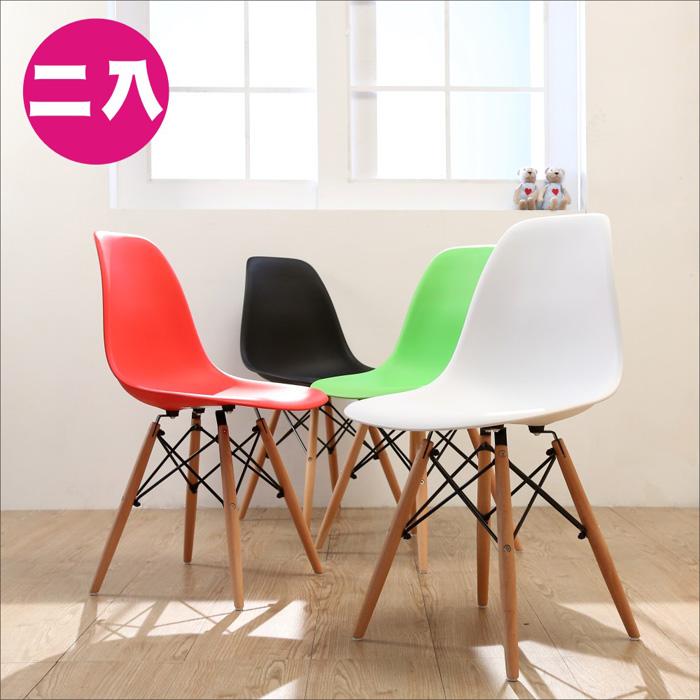 《BuyJM》復刻版造型椅/餐椅/洽談椅/2入 (4色可選)黑色