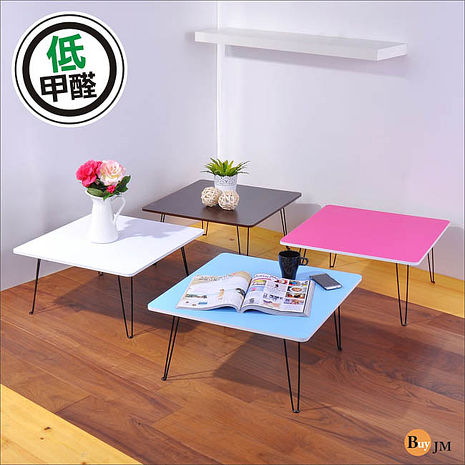 BuyJM低甲醛防潑水可折腳和室桌/摺疊桌/茶几桌(60*60公分)粉紅色