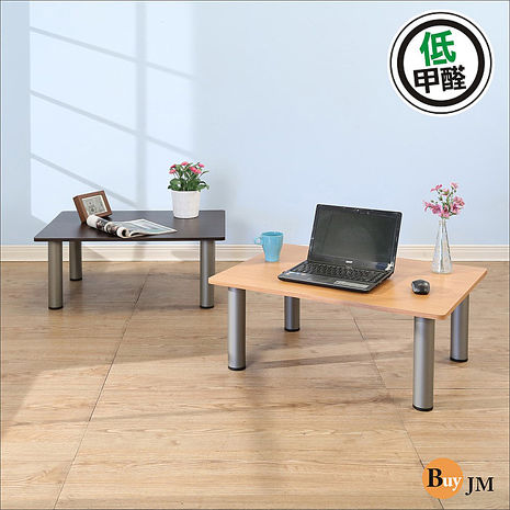 《BuyJM》低甲醛穩重型茶几桌/和室桌/電腦桌(80*60公分)櫸木色