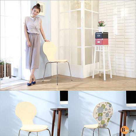 BuyJM青花瓷皮革8字曲木餐椅/電腦椅/休閒椅