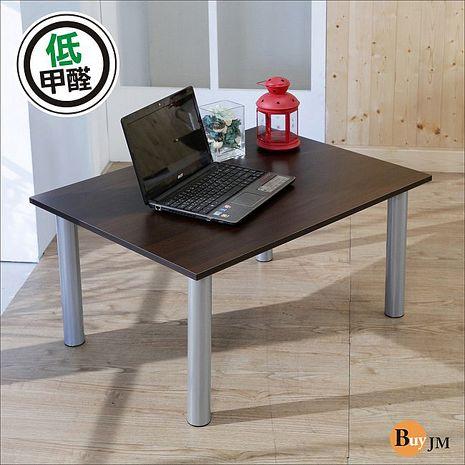 BuyJM低甲醛防潑水鐵腳茶几桌/和室桌(80*60公分)