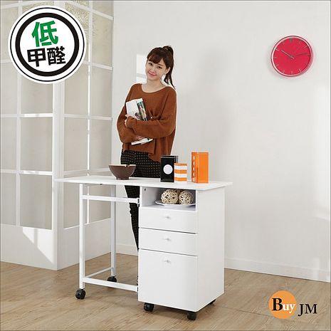 BuyJM凱樂低甲醛三抽折疊附輪工作桌/電腦桌/折疊桌/書桌