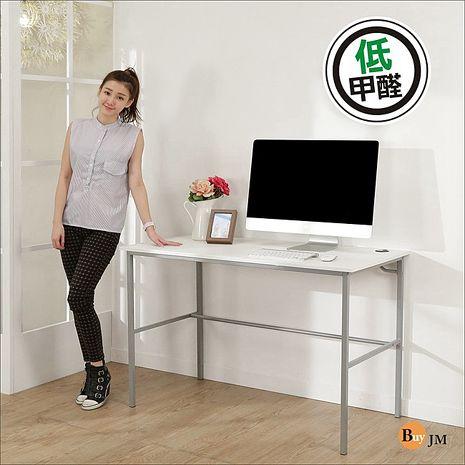 BuyJM簡單型低甲醛粗管仿馬鞍皮工作桌/電腦桌/寬120cm