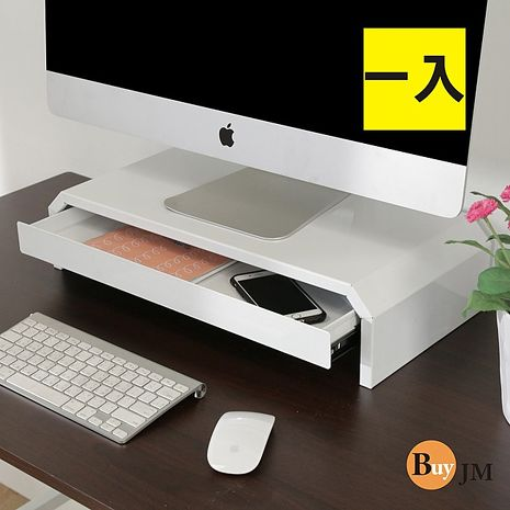BuyJM簡約造型鐵製附抽屜螢幕架/桌上架
