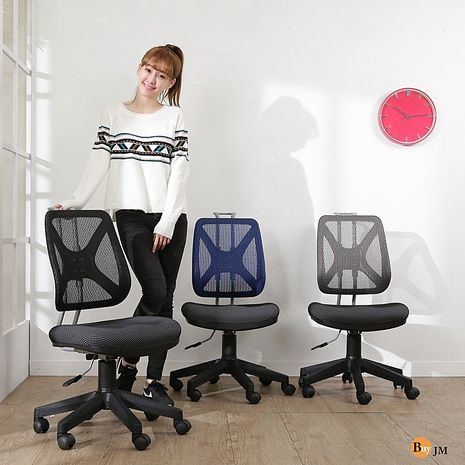 BuyJM法緹高密度泡棉升降椅背辦公椅/電腦椅/三色可選藍色