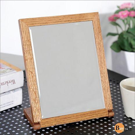 BuyJM典雅實木長型桌鏡