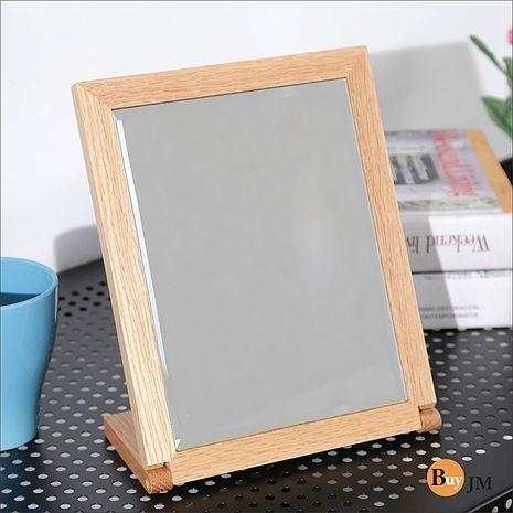 BuyJM典雅實木長型桌上鏡