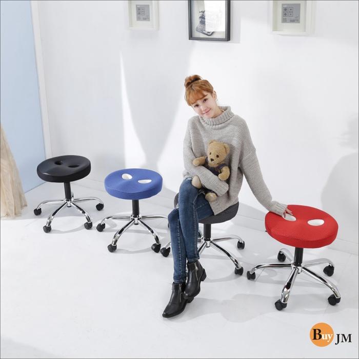 BuyJM 厚8公分成型泡棉座墊圓型鐵腳旋轉椅/美容椅/電腦椅灰色