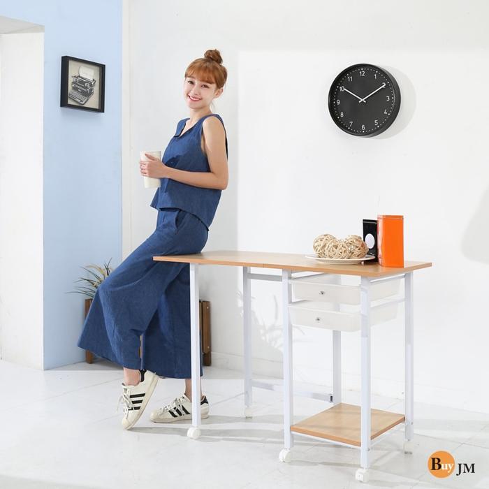 BuyJM 移動式收納折疊桌/電腦桌/NB桌(附抽屜)