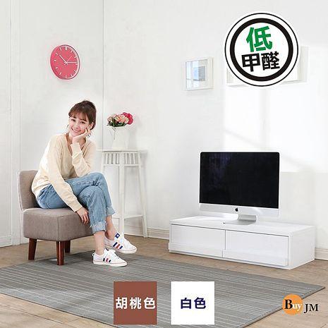 BuyJM環保低甲醛雙抽多功能電視櫃/茶几/和室桌-2色可選/免組裝胡桃色