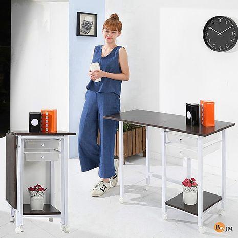 BuyJM輕日系摺疊收納桌/電腦桌/NB桌(附抽屜)