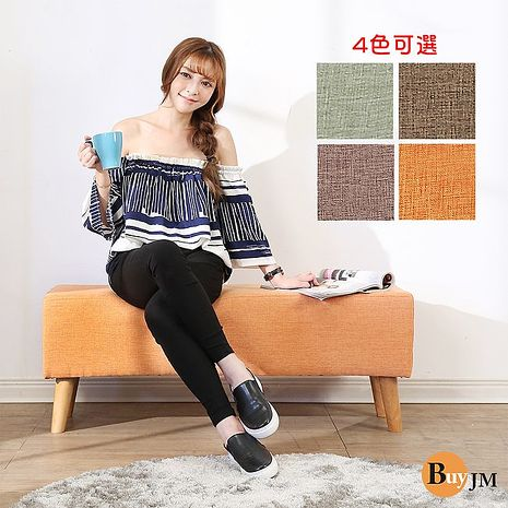 BuyJM亞麻長方沙發椅凳/床尾椅/長109公分/4色可選