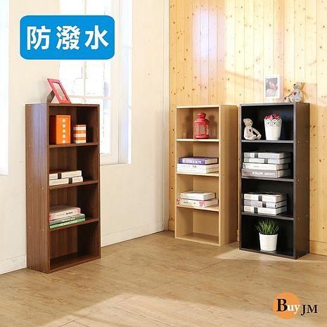 BuyJM大地色系厚板15mm防潑水四層空櫃3色/書櫃/收納櫃原木色