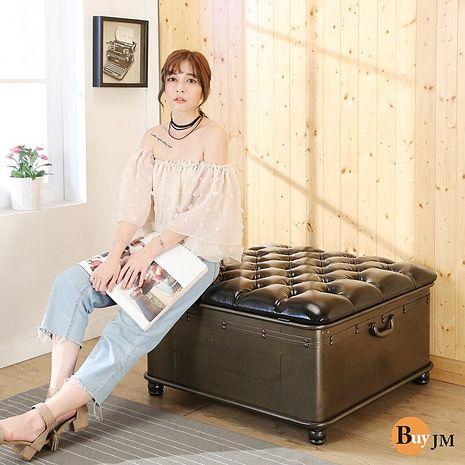 BuyJM復古鐵製方形大掀蓋收納沙發椅/掀蓋椅/寬80公分