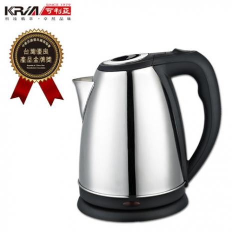 【KRIA可利亞】1.8公升分離式不銹鋼電水壼/快煮壺KR-303