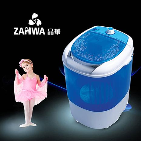 【ZANWA晶華】 金貝貝2.5kg單槽迷你柔洗機/洗滌機 JB-2207B