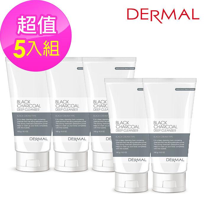 【DERMAL】竹炭深層清潔洗面乳150g 5入組