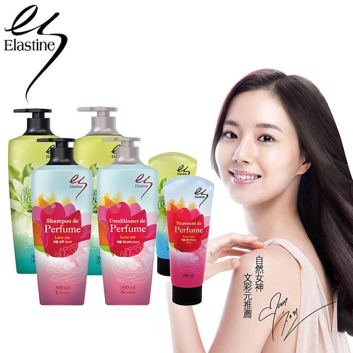 【Elastine】甜蜜永恆奢華香水超值洗潤6入組