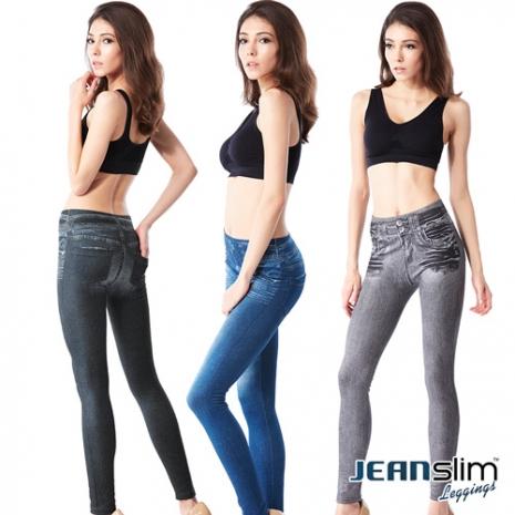 【Jean Slim 】德國 釋壓刷絨顯瘦褲(2+1)件組-服飾‧鞋包‧內著‧手錶-myfone購物