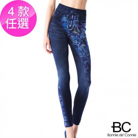 【BC】巴黎名品羊圈毛織神暖褲1件組(內刷毛伸縮褲)B