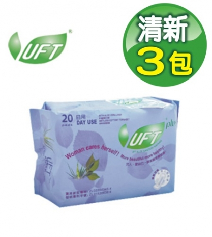 UFT蘆薈草本精華 衛生棉-清新日用型3包
