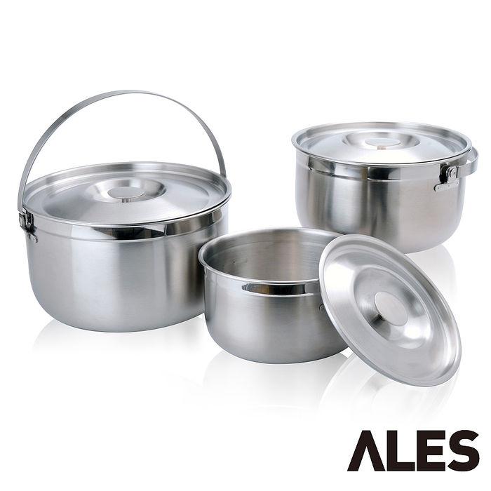 【WOKY沃廚】ALES系列316不鏽鋼調理鍋組3入組
