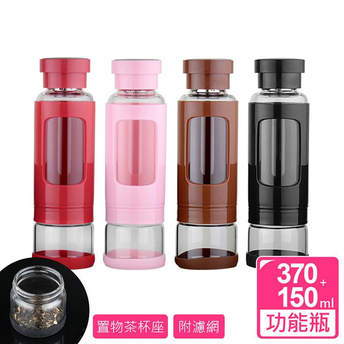 可拆式水杯儲物兩用隨身玻璃泡茶瓶咖啡色