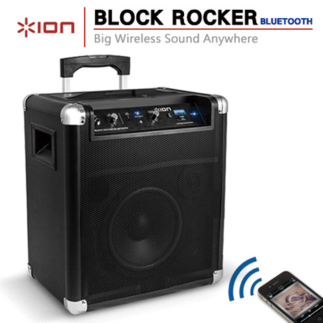 Ion Audio 拉桿式行動藍牙音箱Block Rocker Bluetooth