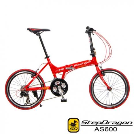【StepDragon】 AS600-20吋鋁合金24速Shimano定位變速摺疊車粉