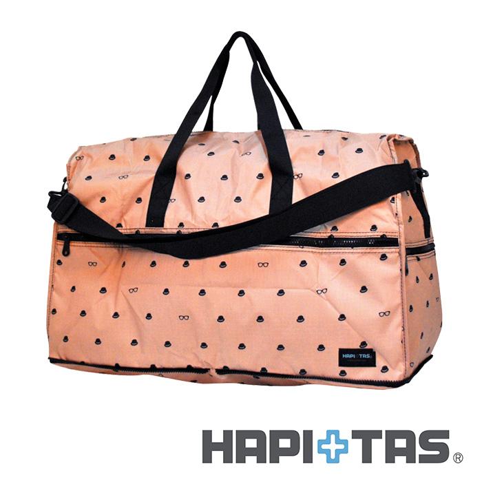 日本暢銷【HAPI+TAS】男版米色小黑帽 高級摺疊 防潑水 圓形旅行袋 (大) 可登機 旅行 搭配拉桿使用