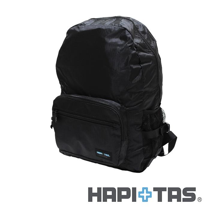 日本暢銷【HAPI+TAS】黑色 高級摺疊 防潑水 折疊後背包  可登機 旅行 搭配拉桿使用