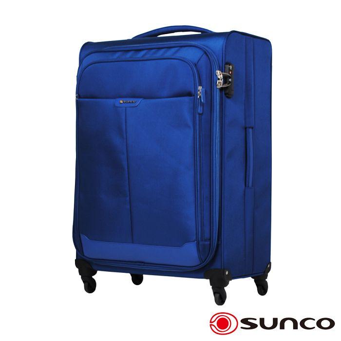 【日本 SUNCO】日本設計 19.5吋 Polyester 拉鍊拉桿 公文 拉桿箱 / 旅行 -藍