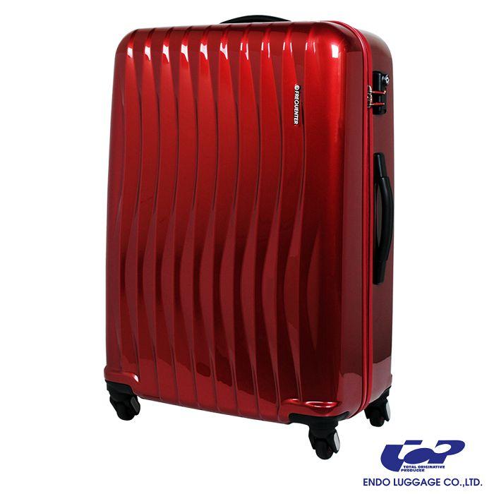 【日本 ENDO】極輕波紋 19.5吋 PC 拉鍊拉桿 360度超靜音車輪 輕量 行李箱 / 旅行箱 -酒紅