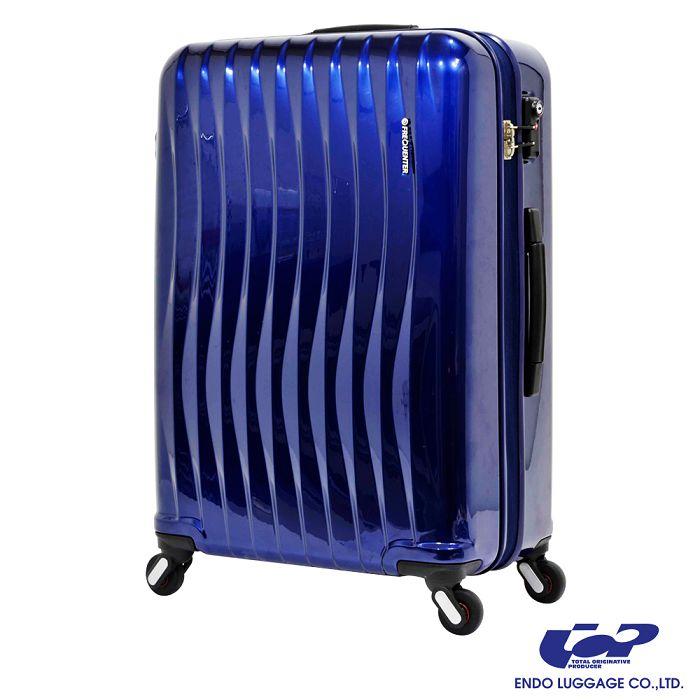 【日本 ENDO】極輕波紋 19.5吋 PC 拉鍊拉桿 360度超靜音車輪 輕量 行李箱 / 旅行箱 -藍色