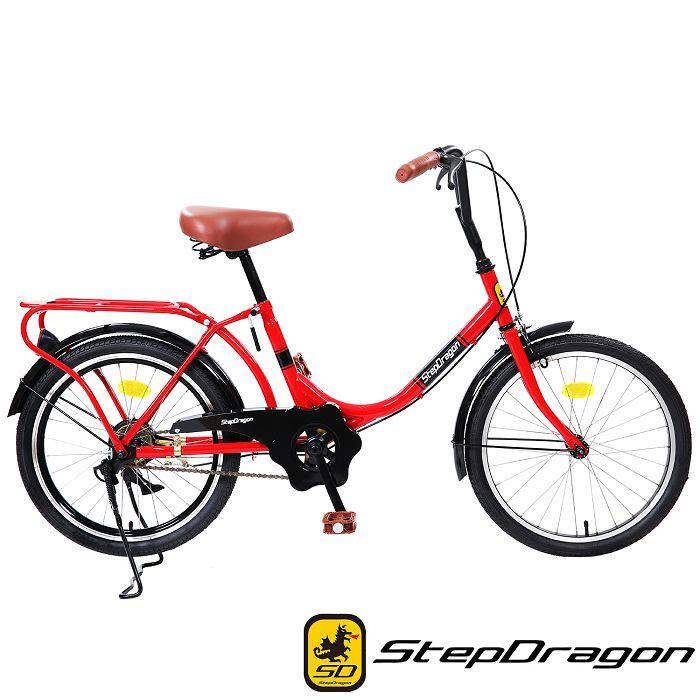 【超值送9大配件】【StepDragon】 經典款 20吋 井美 復古單速 淑女車(100% 出貨 服務升級 版本)紅色