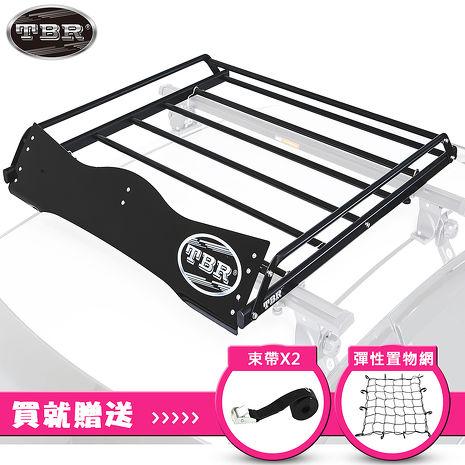 【TBR】ST12S-96 車頂置物架 攜車架 行車架 車頂架 (免費贈送擾流版+彈性置物網)