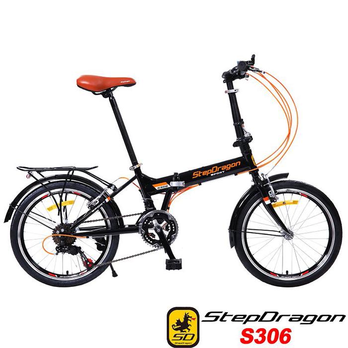 【StepDragon】 S306 20吋 Shimano 21速 後貨架擋泥板折疊車-戶外.婦幼.食品保健-myfone購物