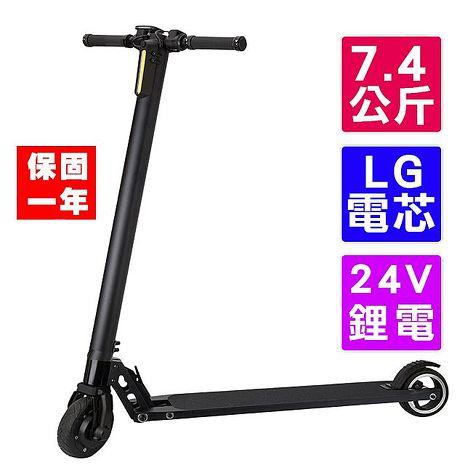 【e路通】 Mini 快速摺疊輕量化鋁合金成人電動滑板車 ES-01 快速折疊 輕巧 採用LG電芯 24V鋰電 (客約)陽極桃