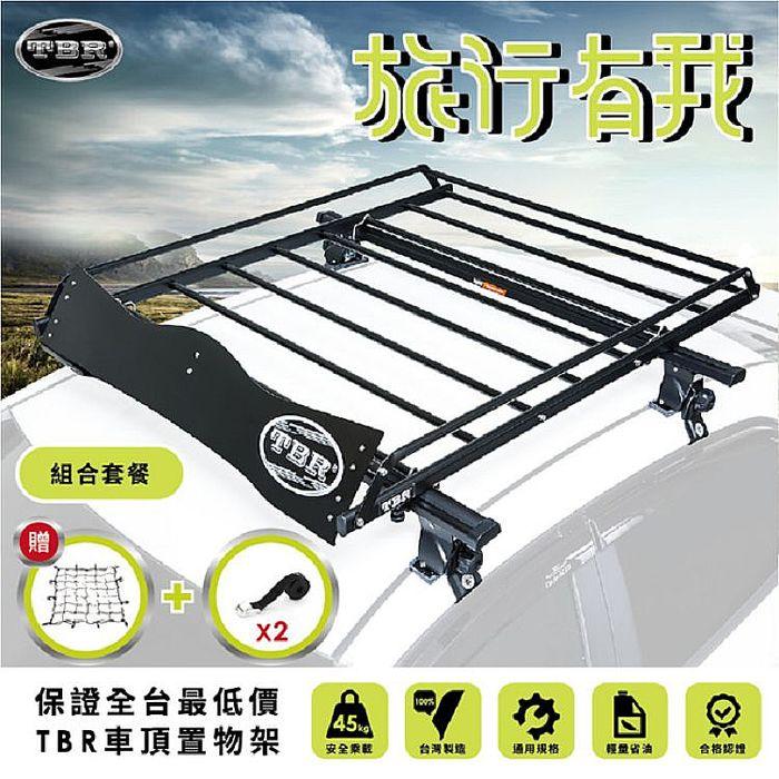 【TBR】其他車廠牌專區 ST12M-125 車頂架套餐組 搭配鋁合金橫桿(免費贈送擾流版+彈性置物網+兩組束帶)