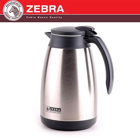 【斑馬ZEBRA】#304不鏽鋼真空咖啡壺/水壺(1500ml)