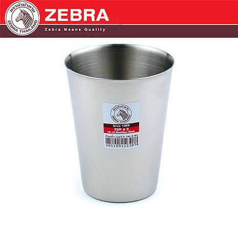 【斑馬ZEBRA】頂級#304不鏽鋼小鋼杯/250ml