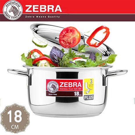 【斑馬ZEBRA】頂級304不鏽鋼Extreme Plus三層底湯鍋/2.5L