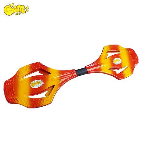 【鑫瑪SHINMA】蛇板(Snake Board)-第三代優質鋁板-陽光橘