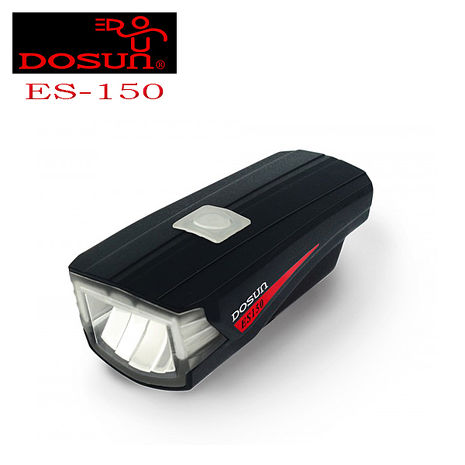 DOSUN ES-150 USB充電式自行車前燈