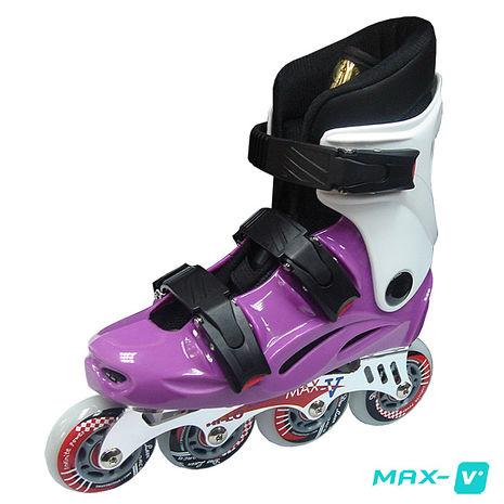 DLD V-MAX 鋁合金直排輪 紫白13J
